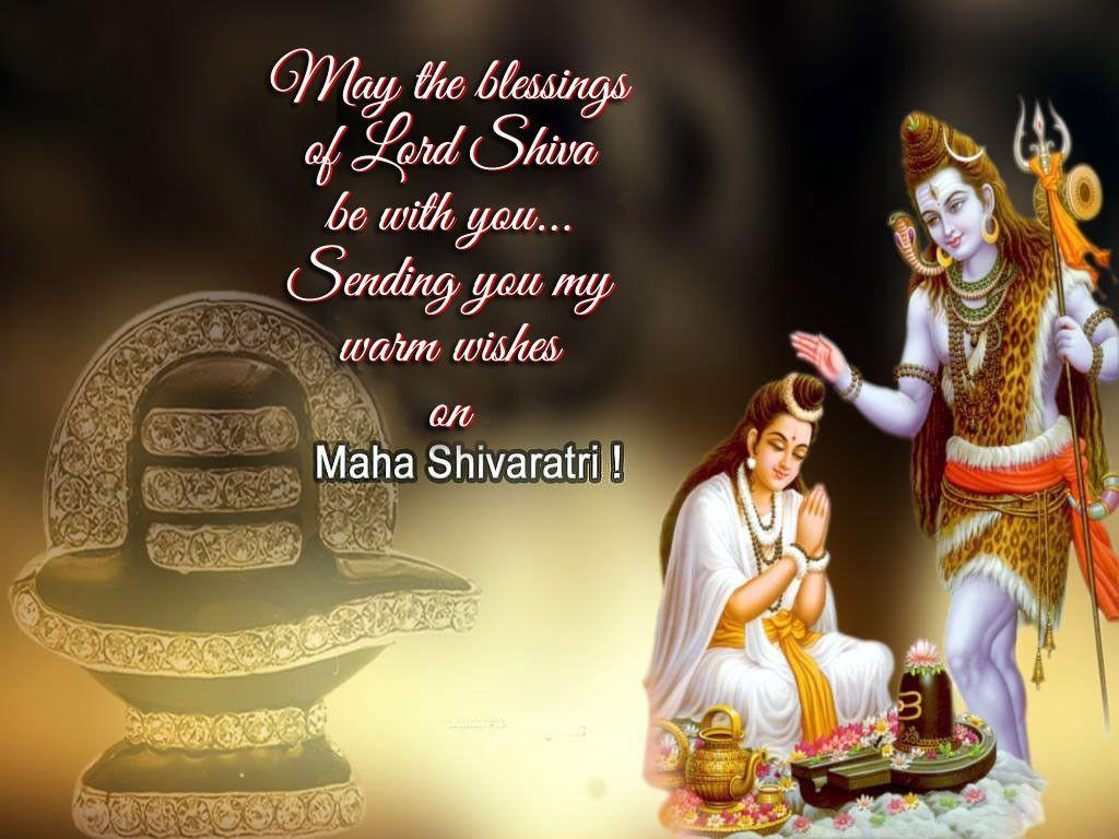 Maha Shivaratri Best Wallpaper 12270 - Baltana