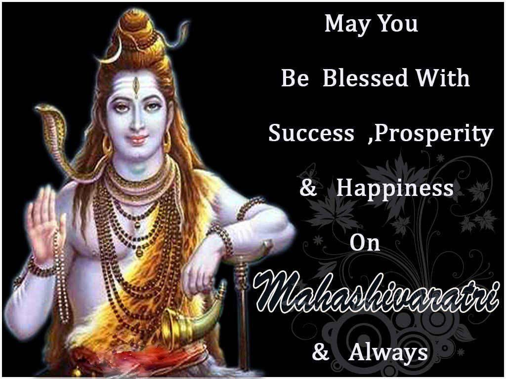 Maha Shivratri Images SMS Quotes Photos Download - Maha Shivaratri ...