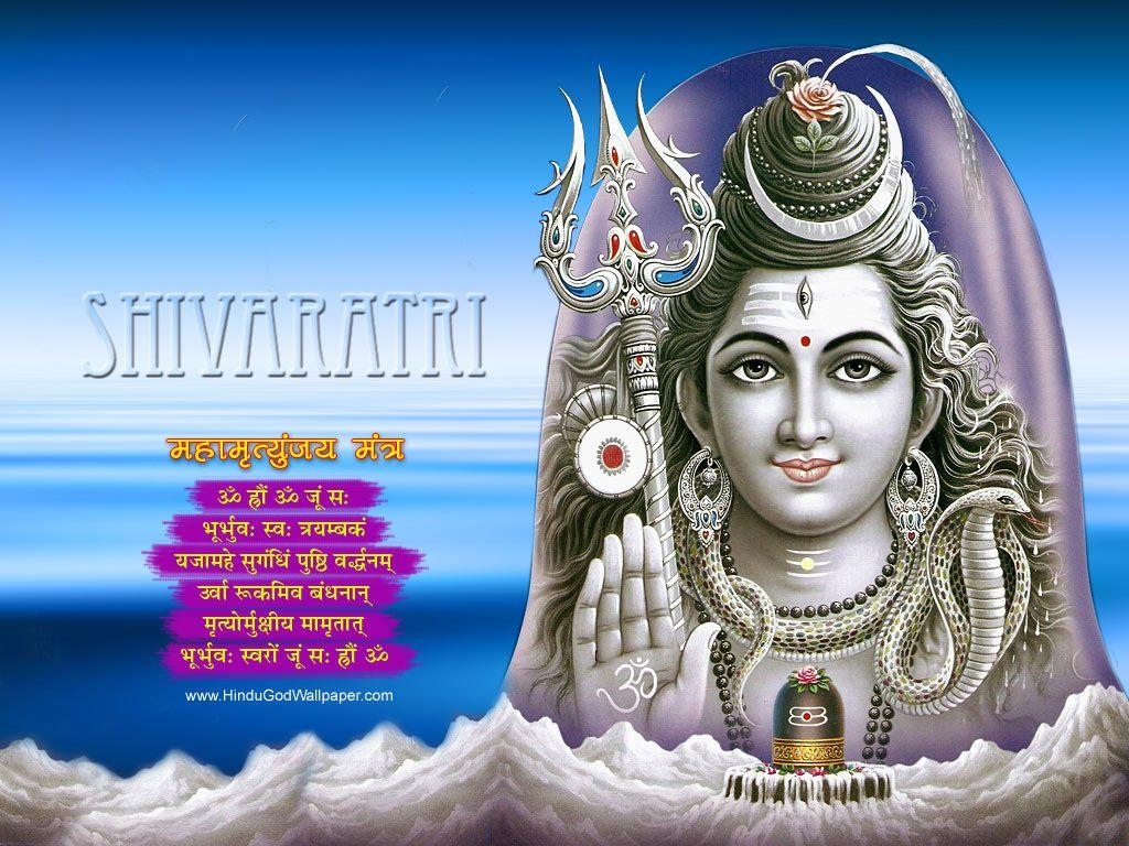Maha Shivratri Desktop Wallpaper Free Download
