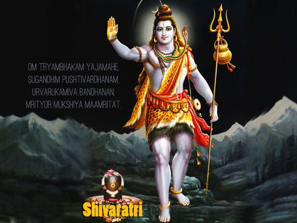 Maha Shivaratri HQ Desktop Wallpaper 12277 - Baltana