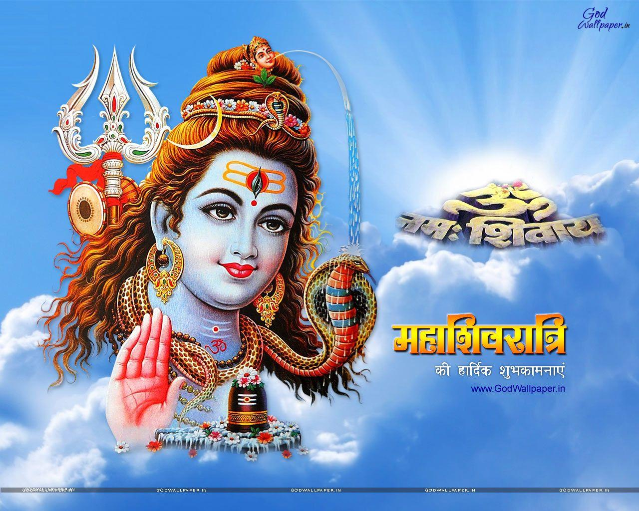Maha Shivaratri HD Wallpapers & Images Download