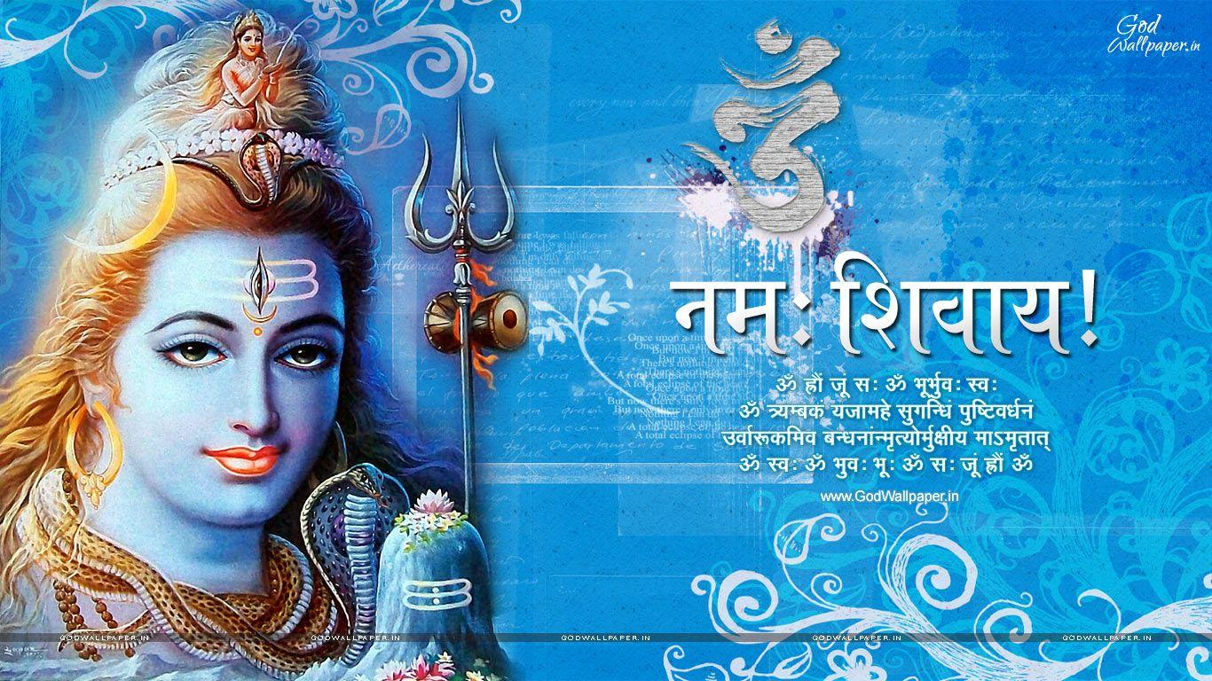Maha Shivaratri Wallpaper Free Download