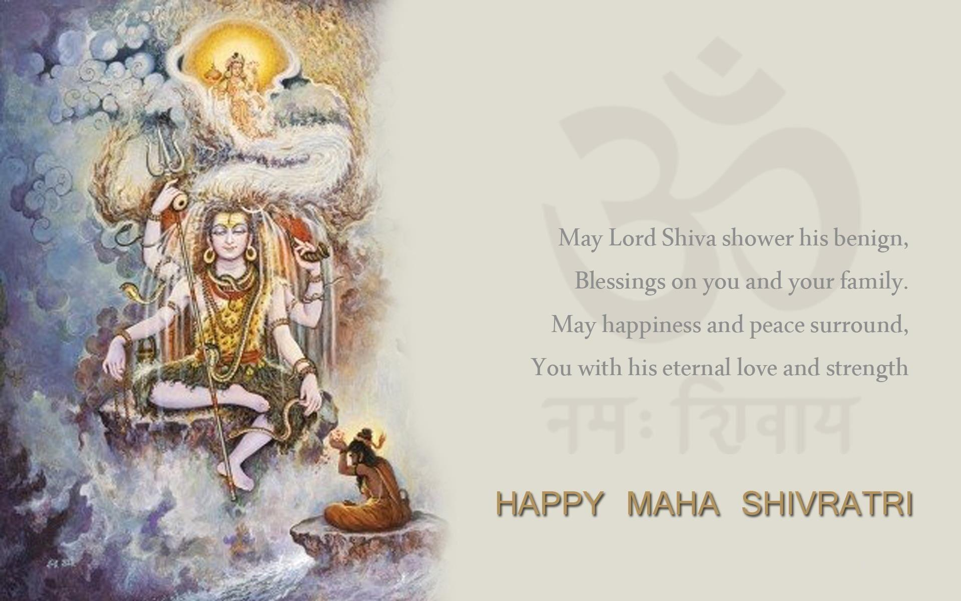 Maha Shivratri Wallpaper 2016