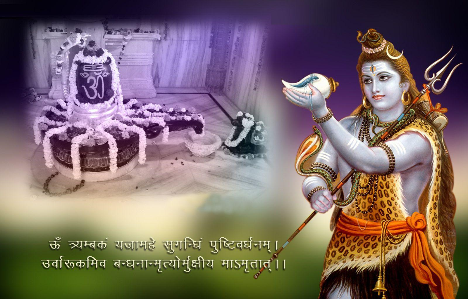 Day of Shiva – Maha Shivaratri or Shivaratri Images Quotes and ...