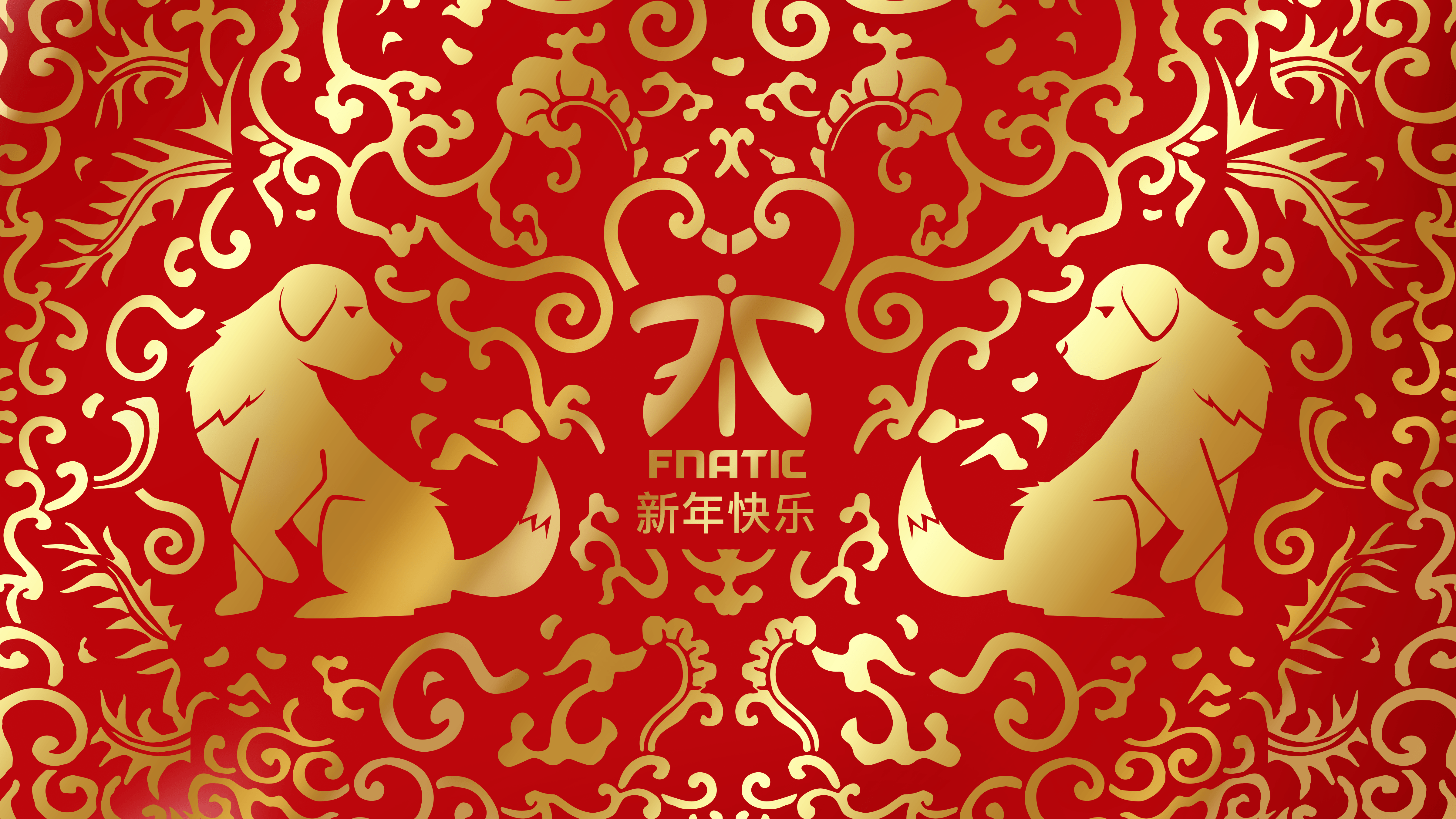 chinese new year wallpapers 32 high quality lunar new year
