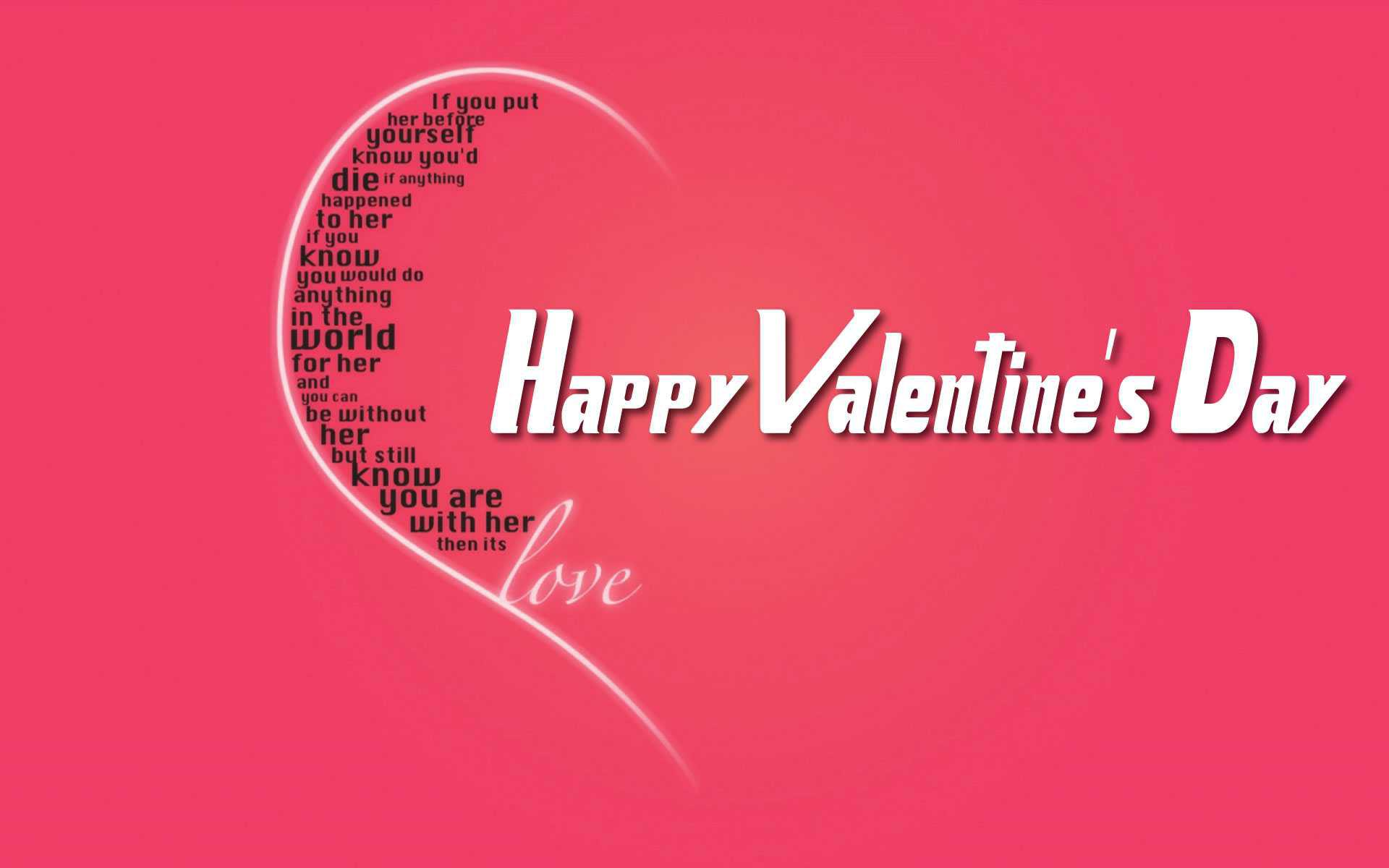 Happy Valentine's Day 2020 Bangla SMS, Image, Ideas for Friends