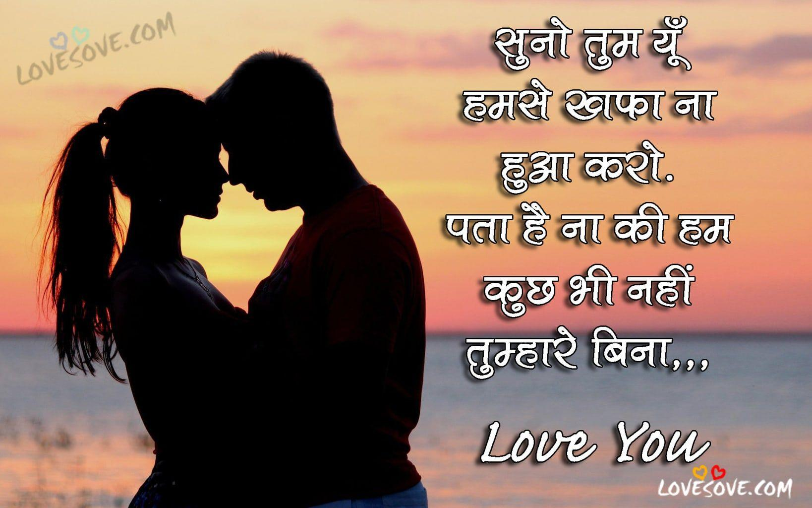 love shayari wallpapers wallpaper cave