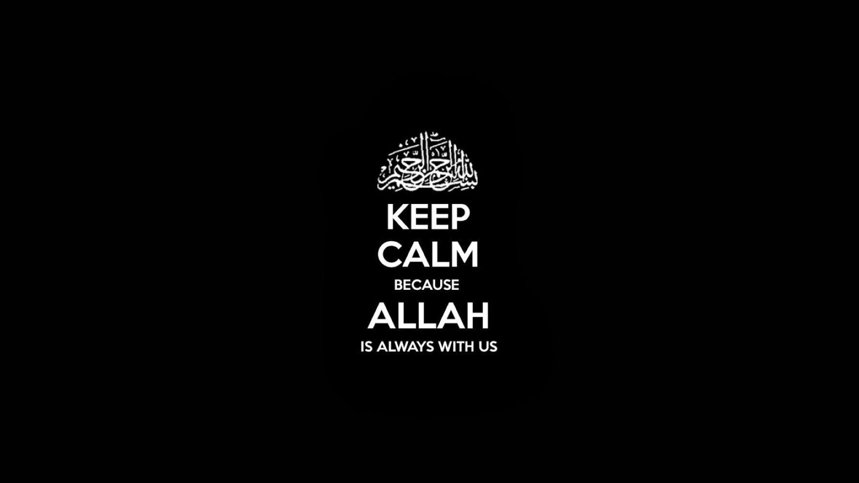 5000+ Wallpaper Allah Knows Everything HD Terbaru