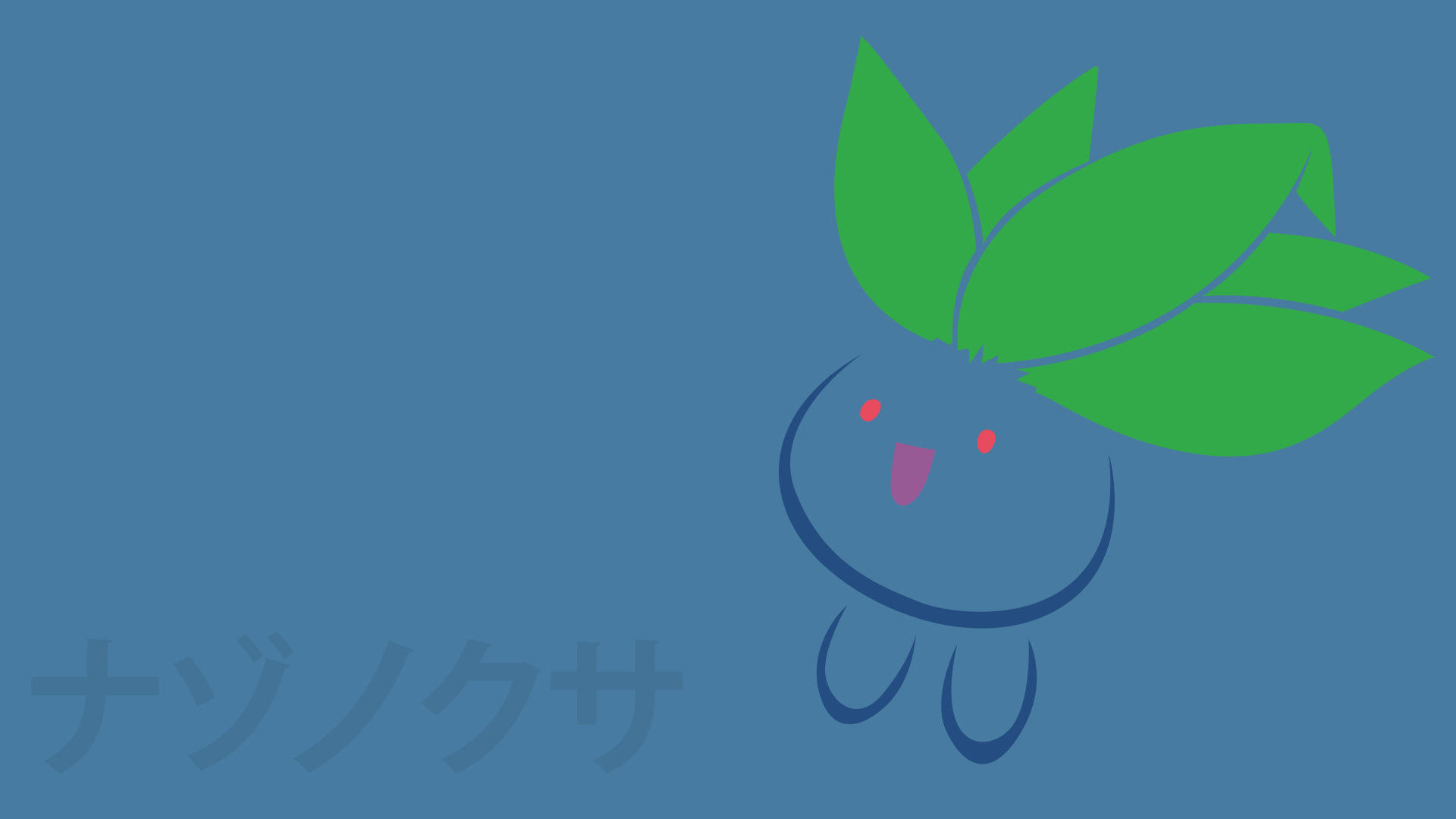 Oddish by DannyMyBrother on DeviantArt