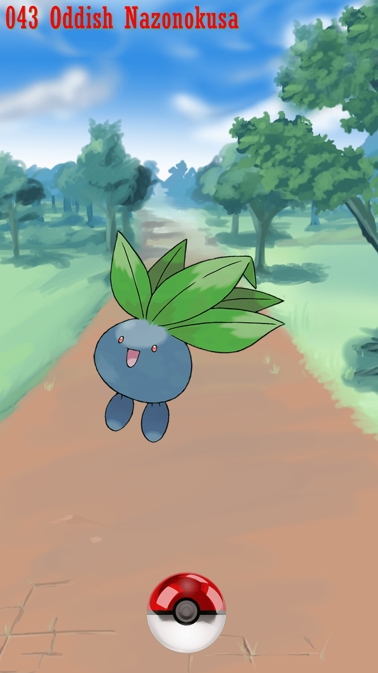 043 Street Pokeball Oddish Nazonokusa | Wallpaper