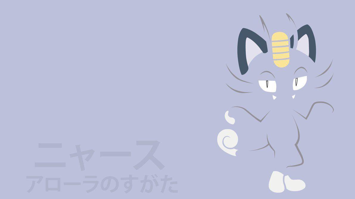 Alolan Meowth by DannyMyBrother
