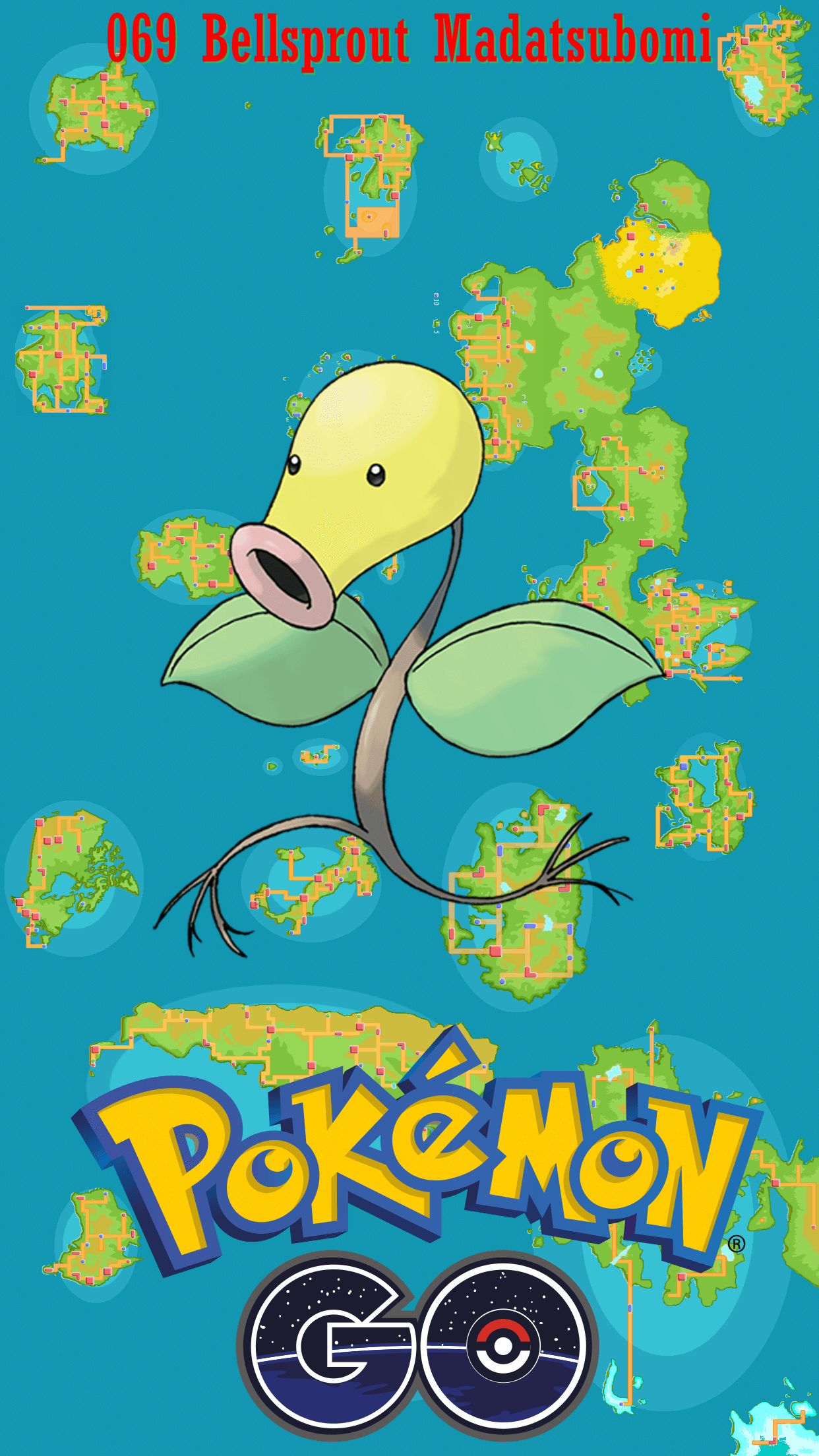 069 Street Map Bellsprout Madatsubomi | Wallpaper