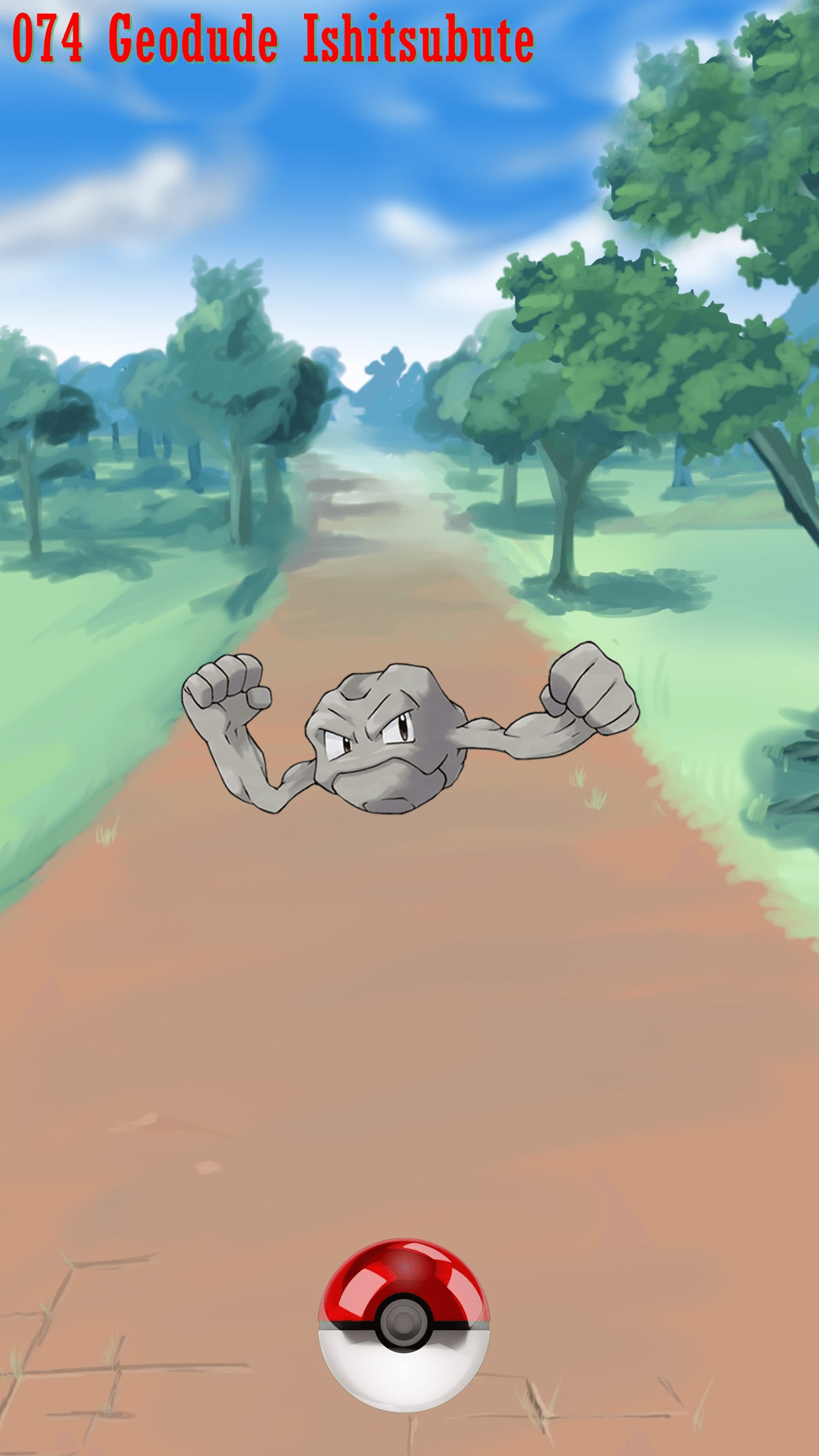 074 Street Pokeball Geodude Ishitsubute | Wallpaper
