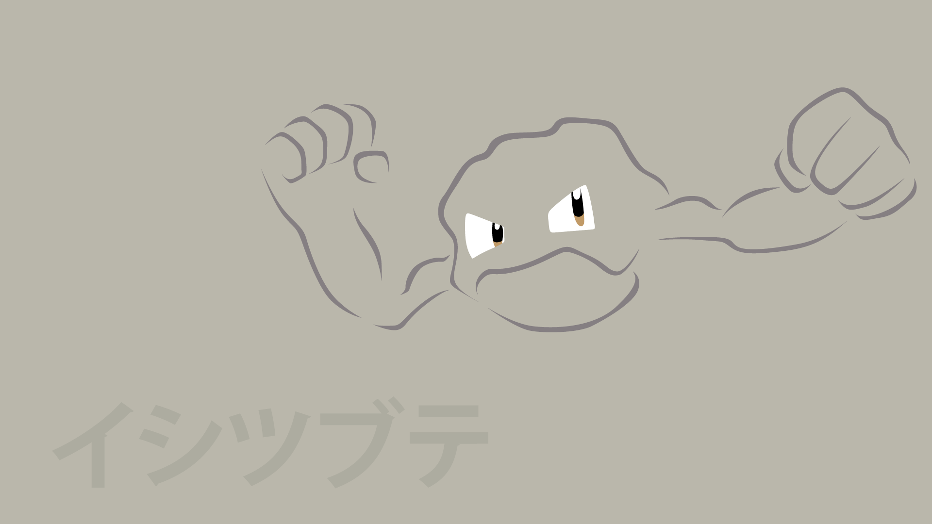 Geodude by DannyMyBrother on DeviantArt