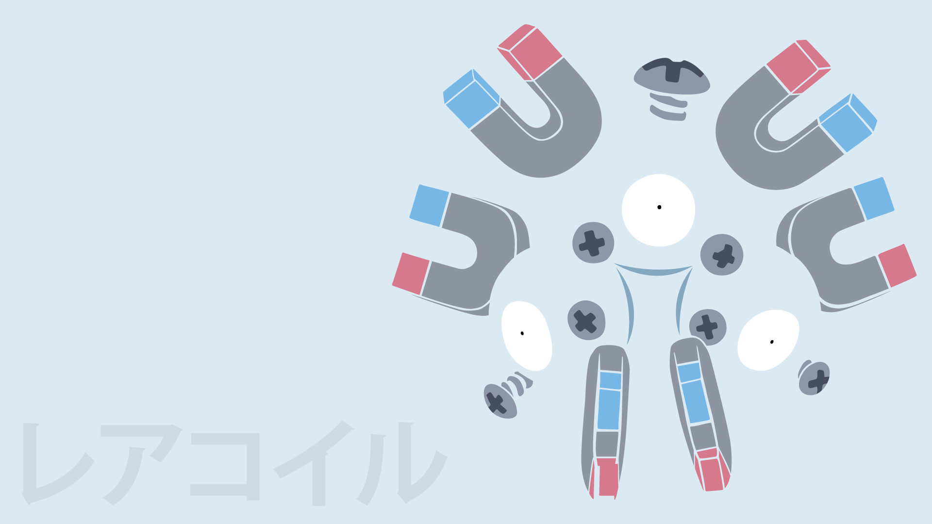 Magneton by DannyMyBrother
