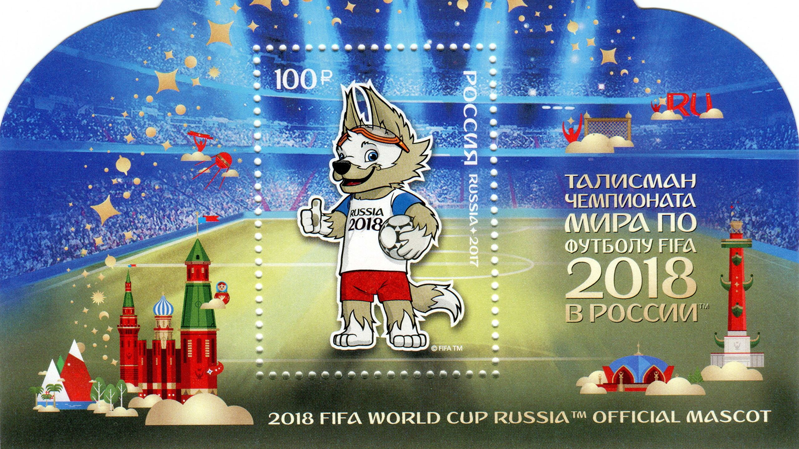Wallpapers Postage stamp FIFA Football World Cup 2018 2560x1440