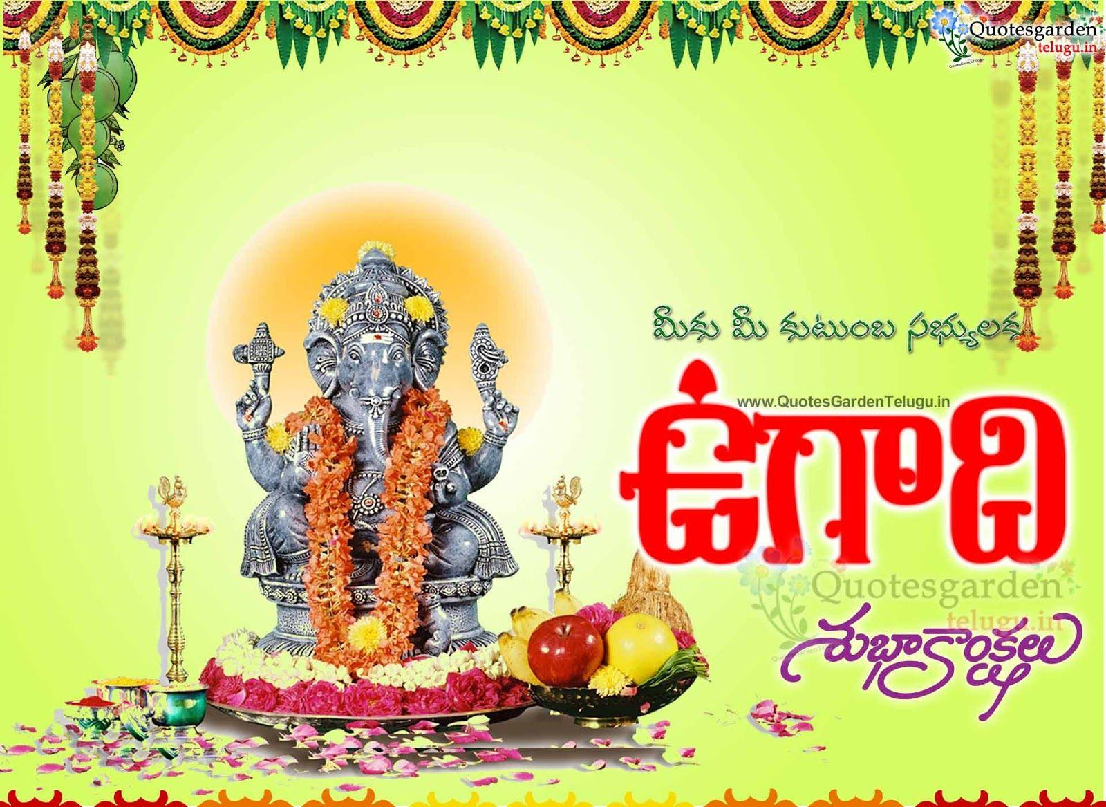 Ugadi Wallpapers Wallpaper Cave