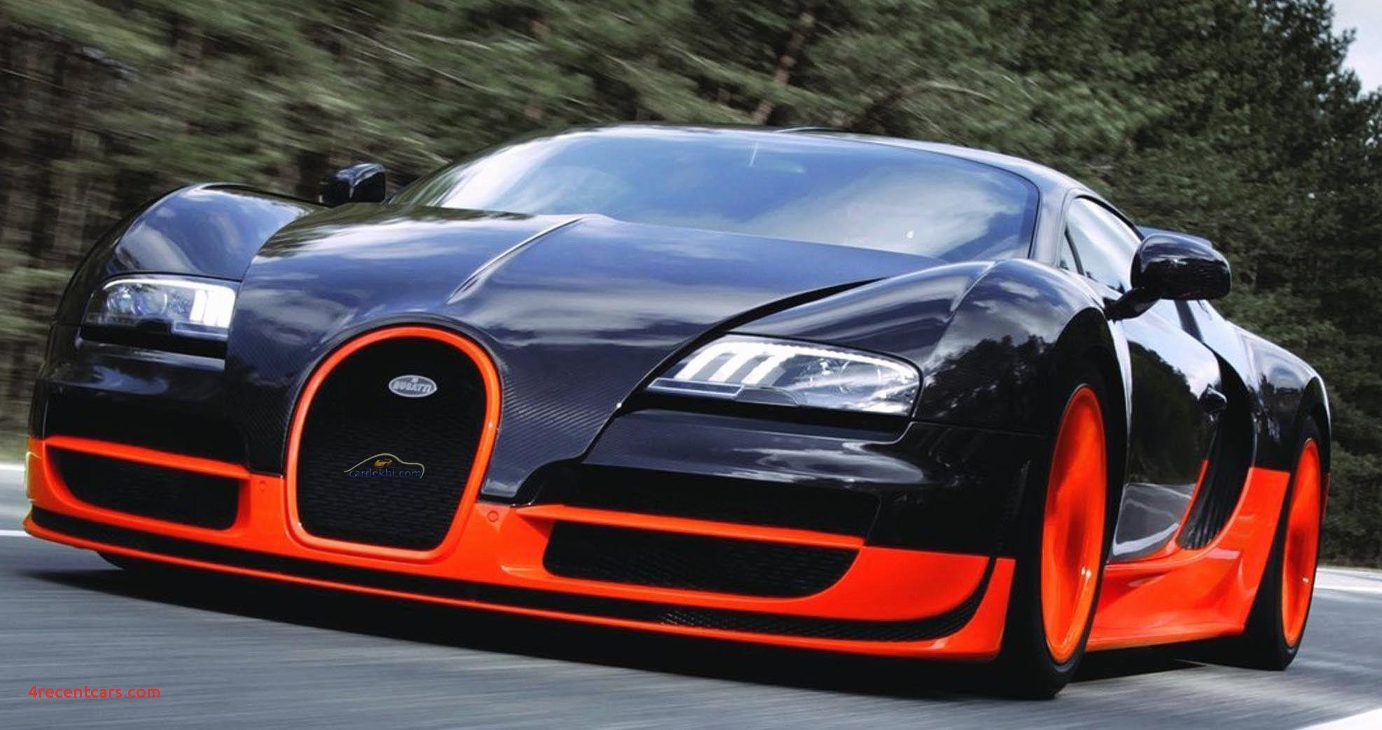 World Fastest Car Wallpaper Awesome In The