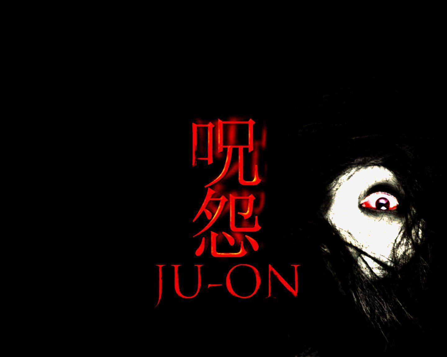 The Grudge Wallpapers Asian Movie Wallpapers 1440x1152