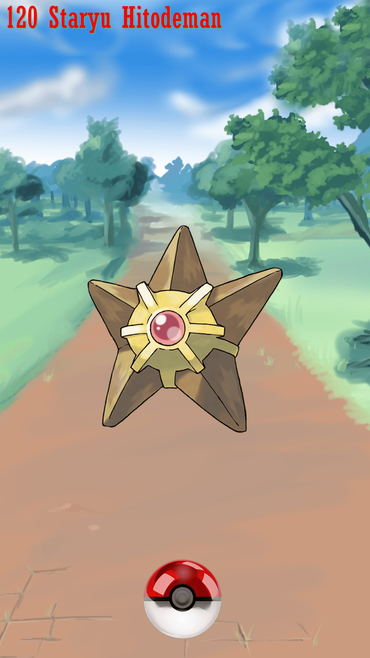 120 Street Pokeball Staryu Hitodeman | Wallpaper