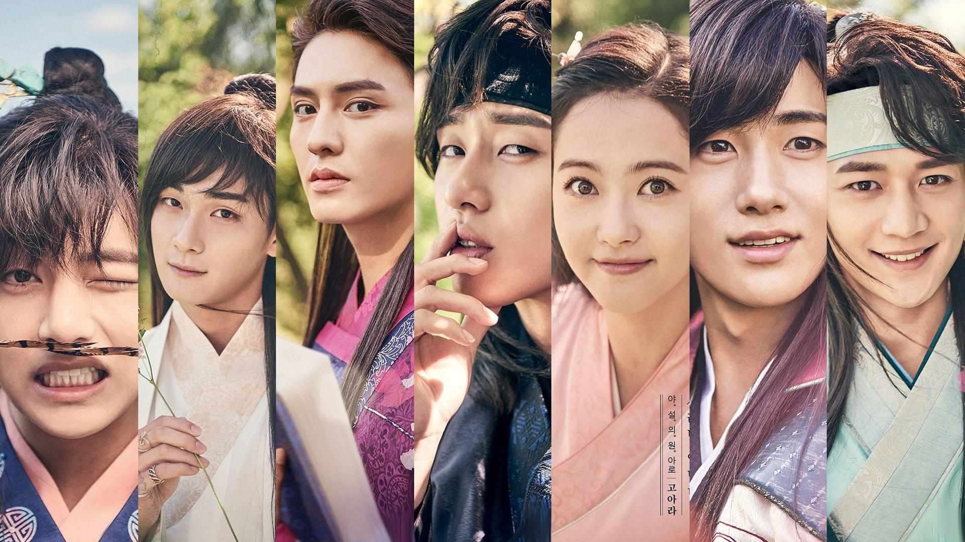 Hwarang The Poet Warrior Youth Wallpapers Wallpaper Cave