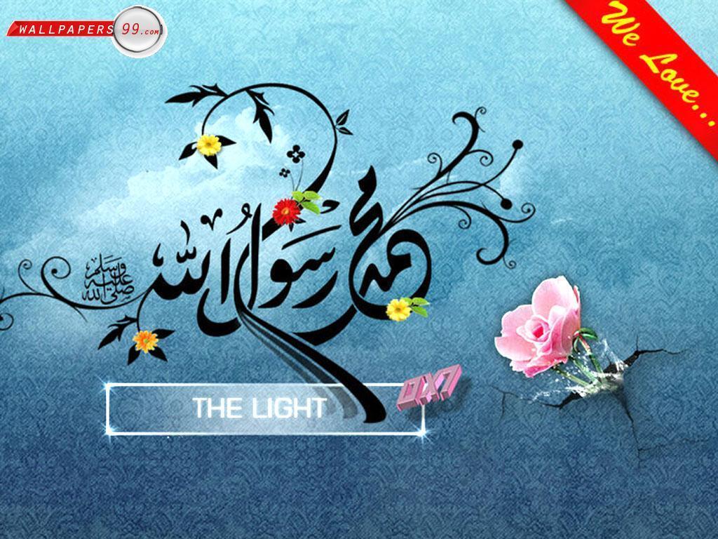Download Wallpaper Name Kiran - wp2478168  Picture_736328.jpg