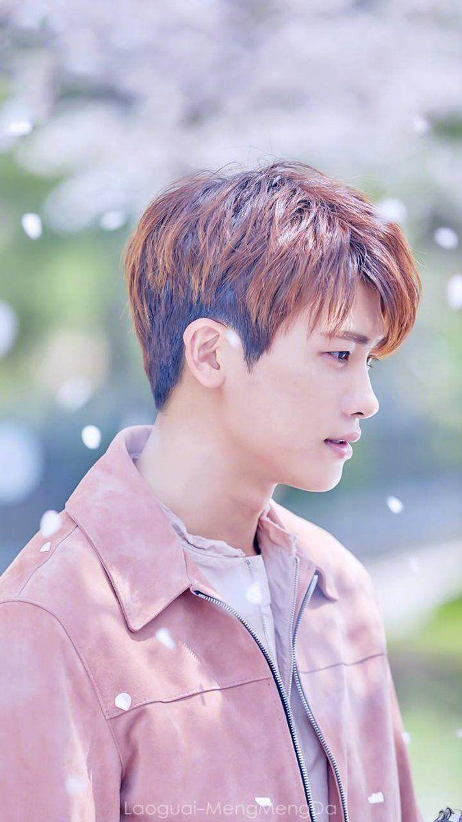 Park Hyung Sik Wallpapers Wallpaper Cave