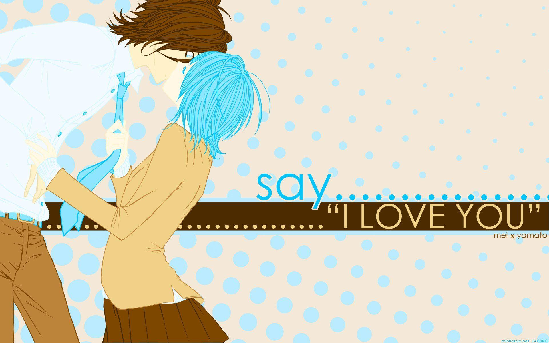 Say I Love You Wallpapers Wallpaper Cave