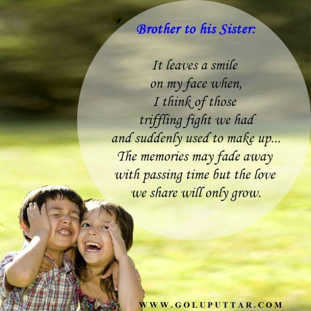 Love Quote For Brother: Brother And Sister Wallpapers