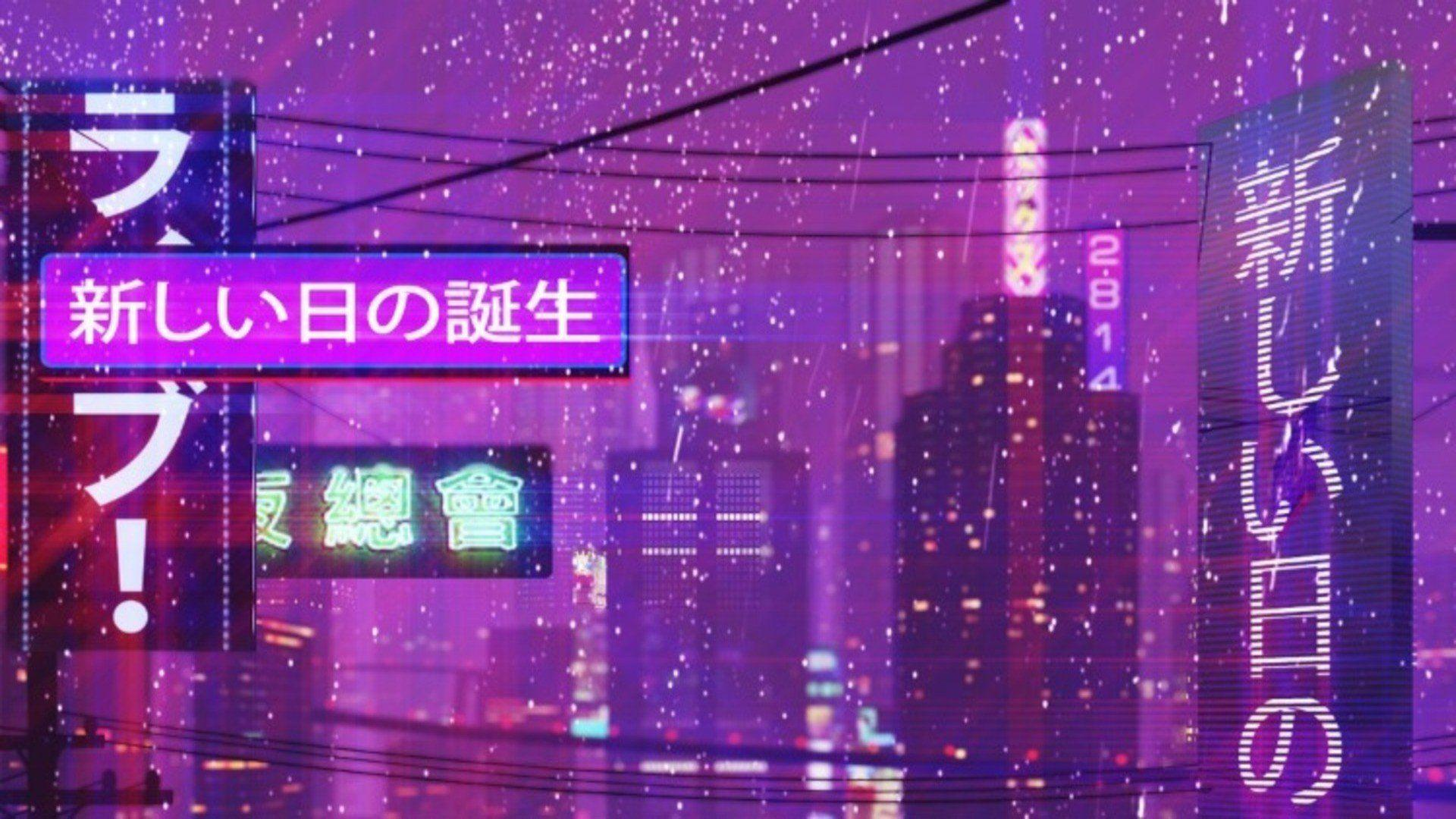 cityscape, Neon text, New Retro Wave HD Wallpapers / Desktop and