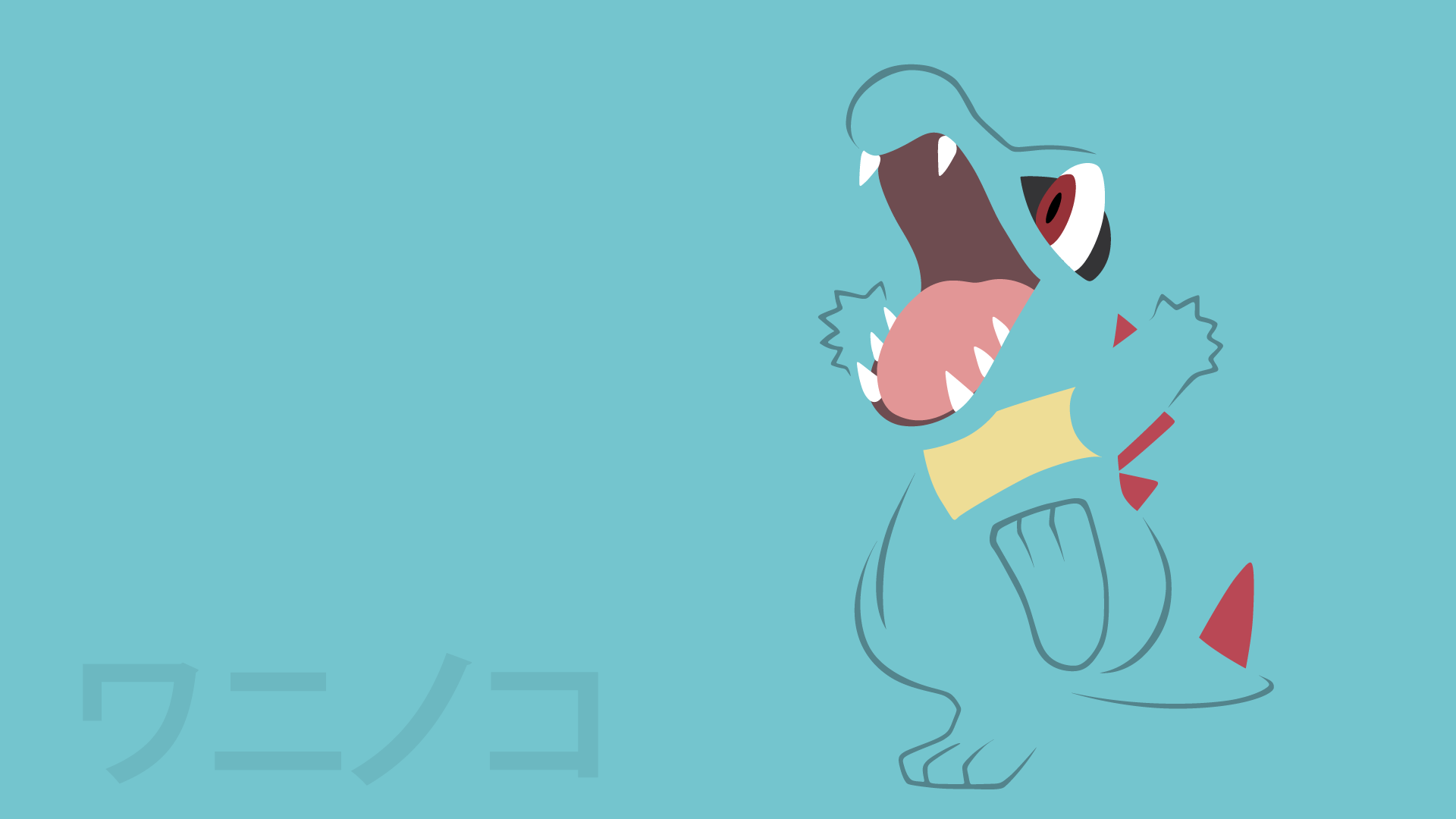 Totodile by DannyMyBrother on DeviantArt