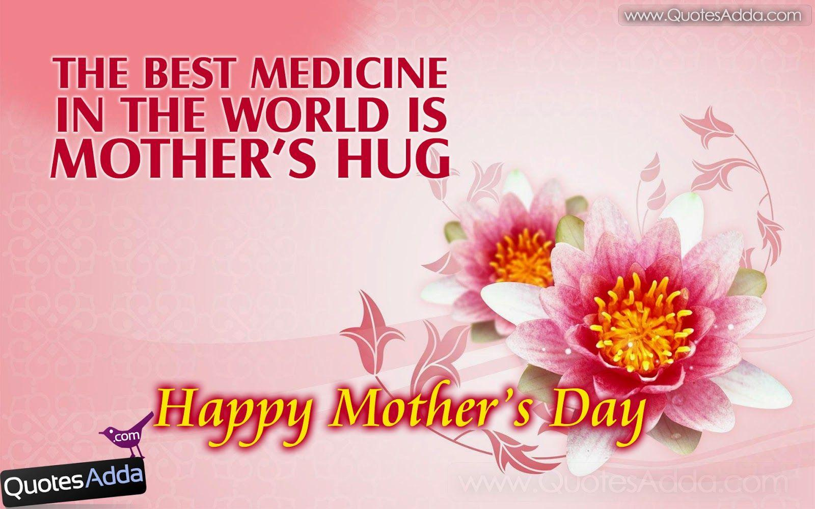 Mothers Day 2018 Wallpapers Wallpaper Cave