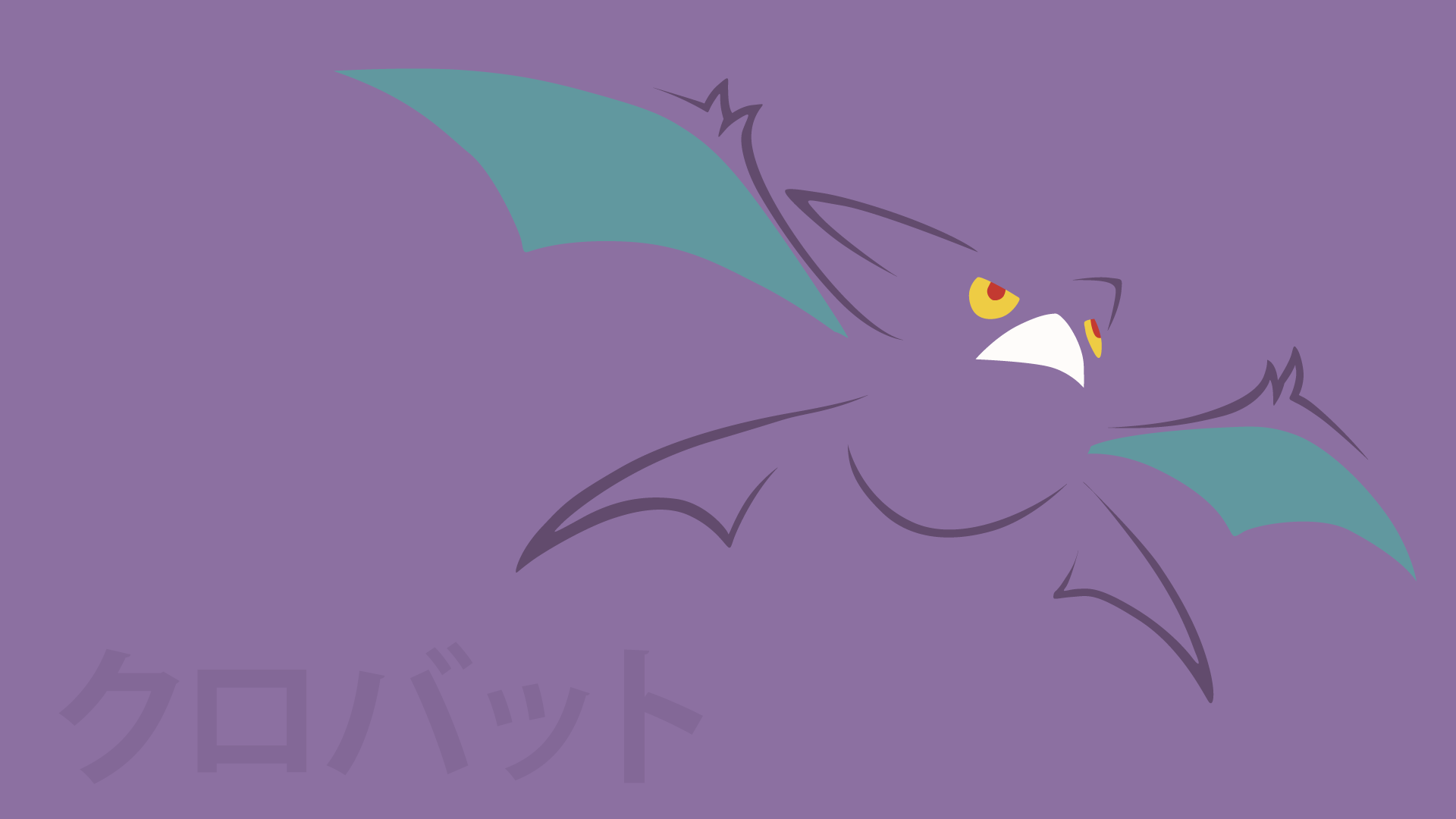 Crobat by DannyMyBrother on DeviantArt