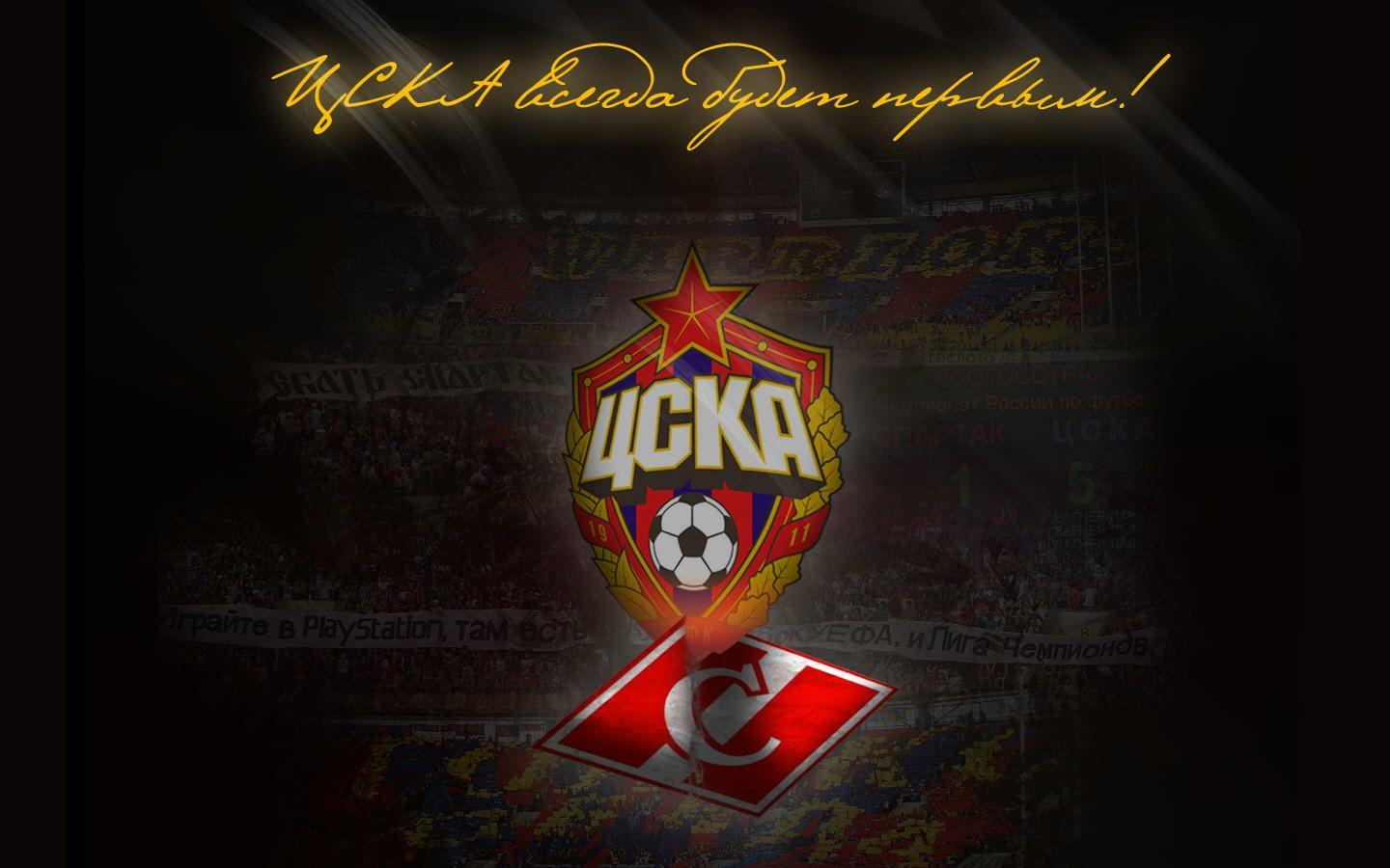 Cska Moscow wallpapers wallpaper, Football Pictures and Photos