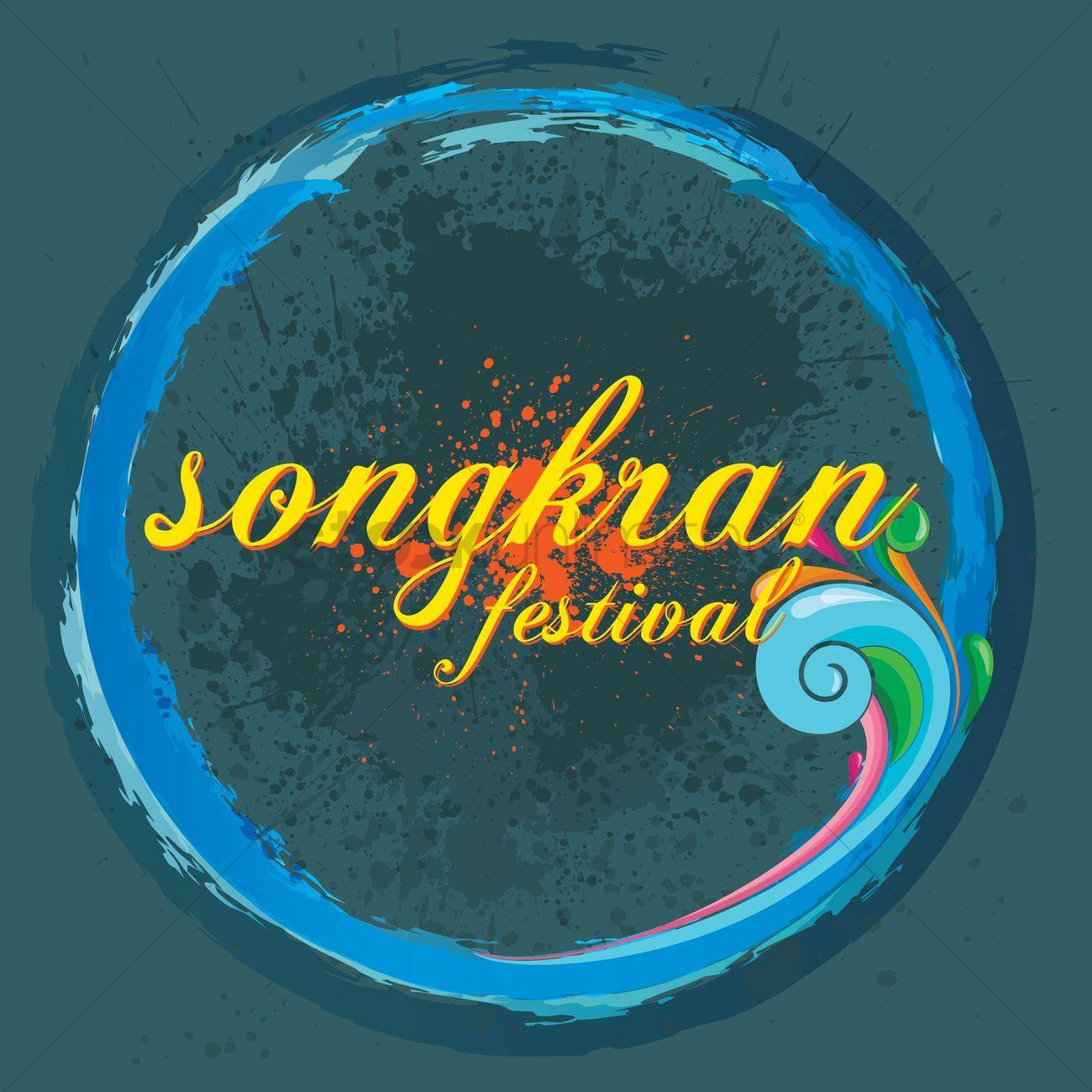 Songkran festival backgrounds Vector Image