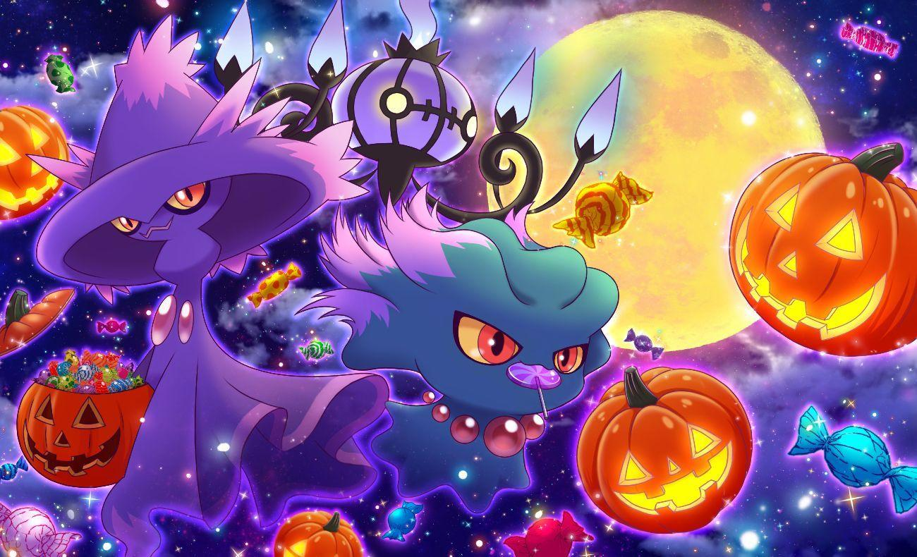 Mismagius, Misdreavus, and Chandelure | Teh Pokemanz | Pinterest ...