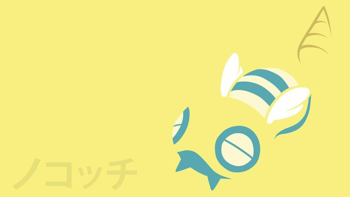 Dunsparce by DannyMyBrother