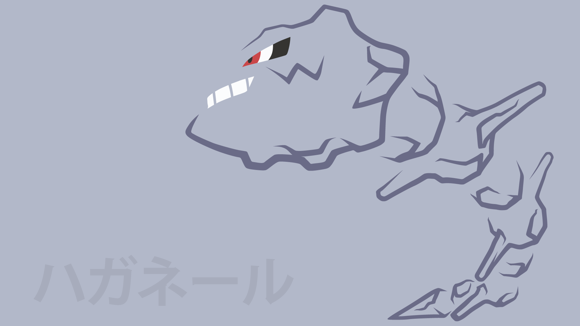 Steelix by DannyMyBrother on DeviantArt