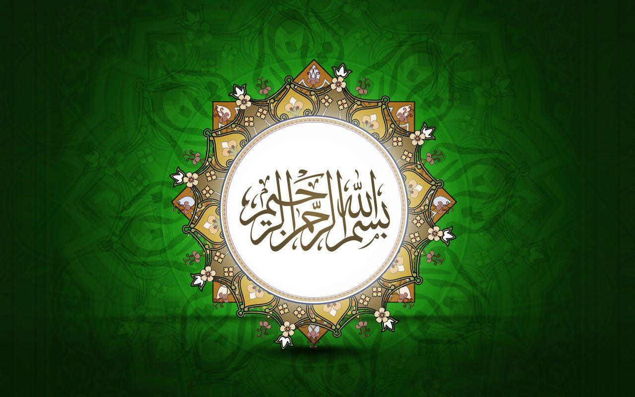 Hedendaags Islamic Wallpapers For Desktop Backgrounds - Wallpaper Cave YV-98