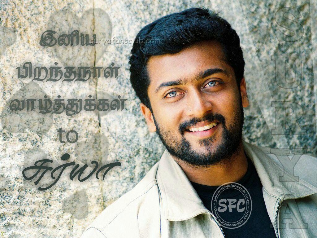 Actor surya hd wallpapers wallpaper cave surya hd wallpapers 2015 wallpaper cave best games wallpapers download altavistaventures Image collections