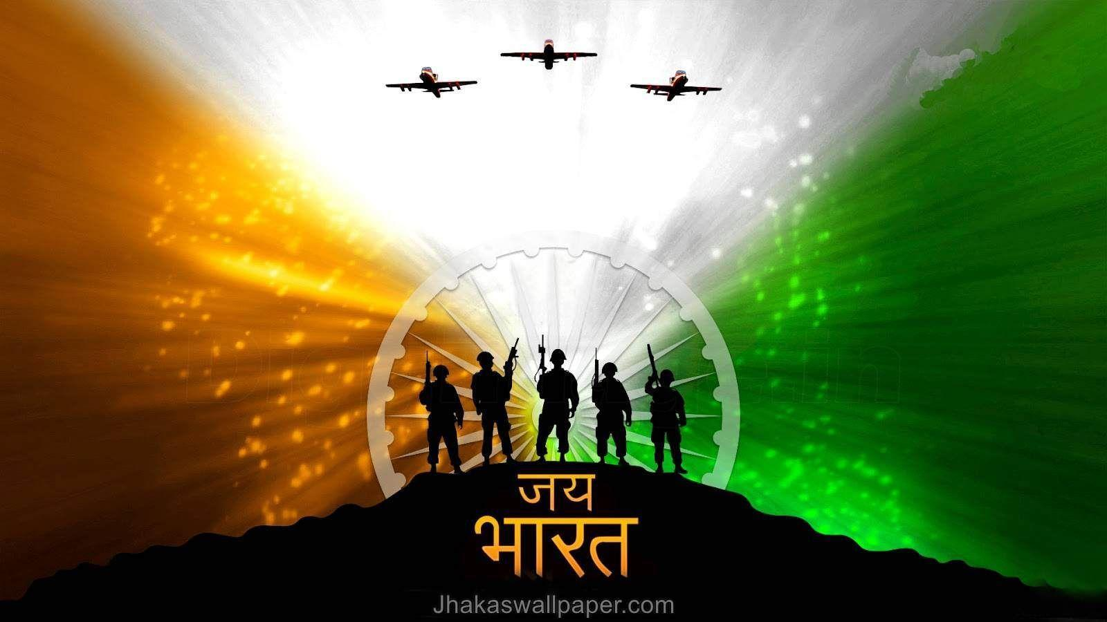 Images Of Indian Army Wallpapers