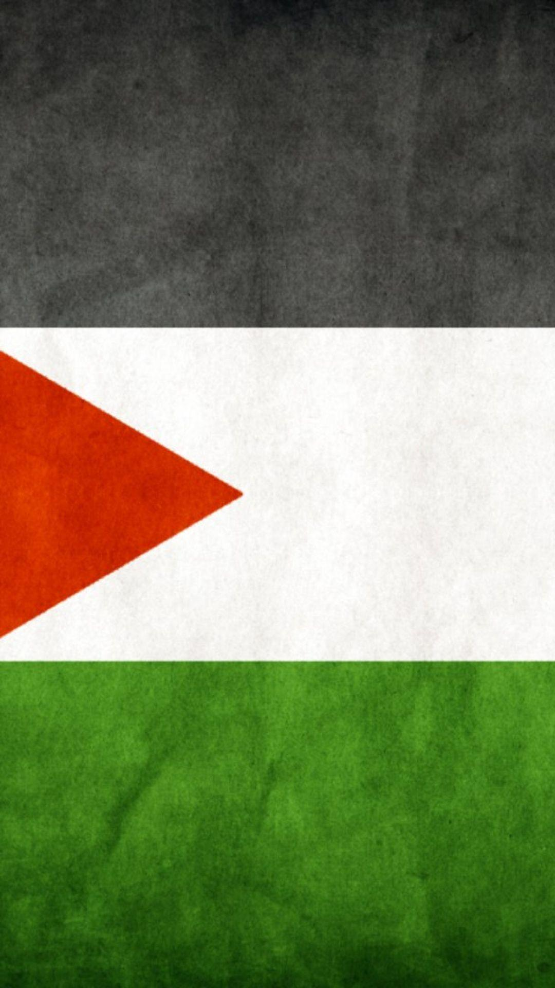 Palestine Flag Wallpapers