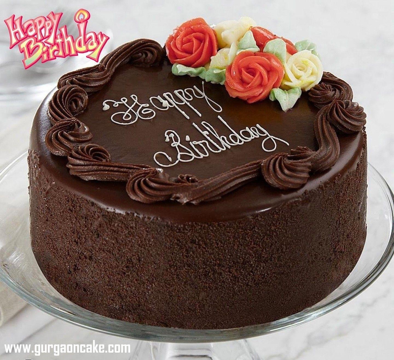 Birthday Cake Wallpaper Name With The Elegant Designs
