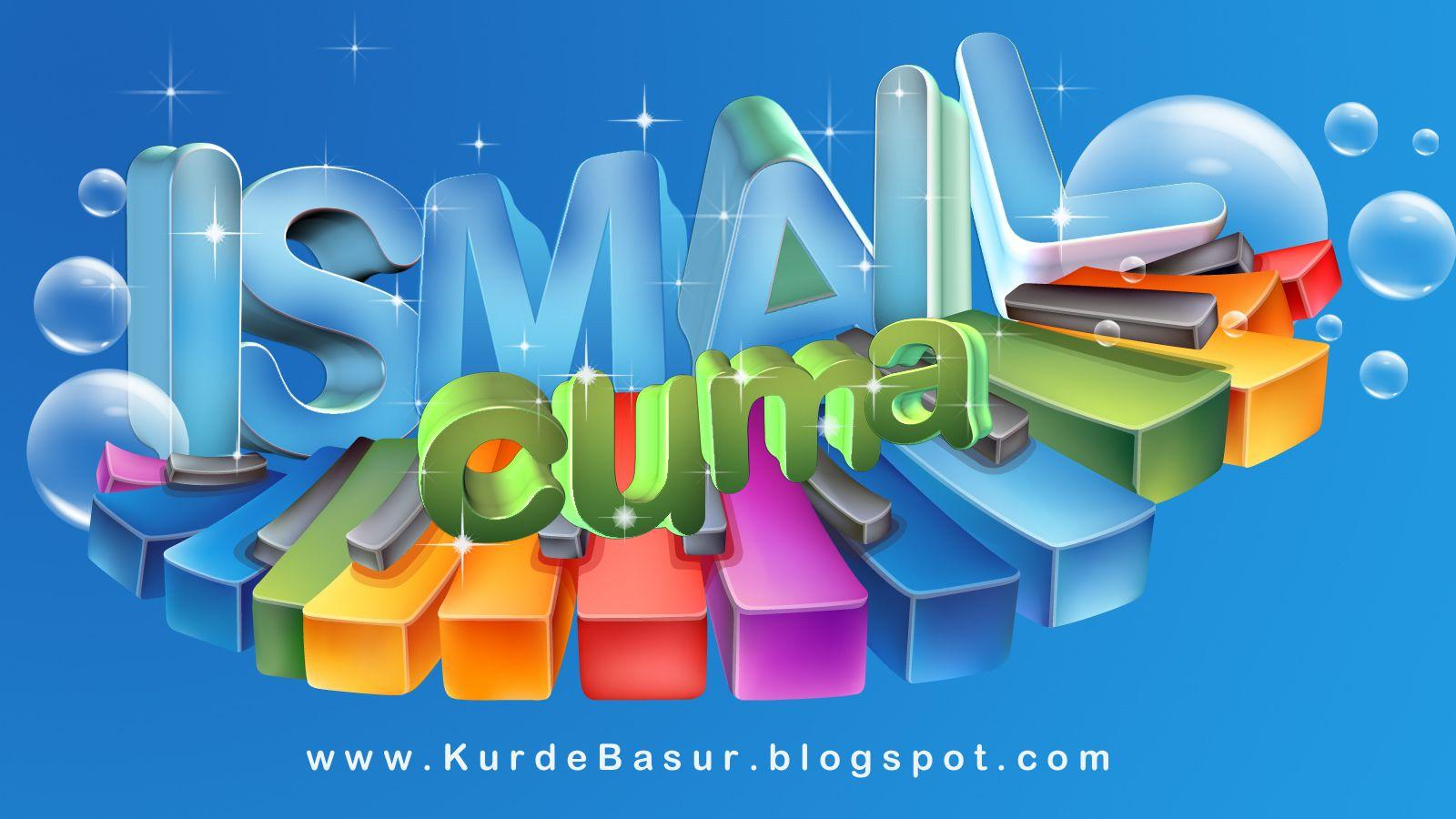 3d Name Wallpapers Ismail - Wallpaper Cave