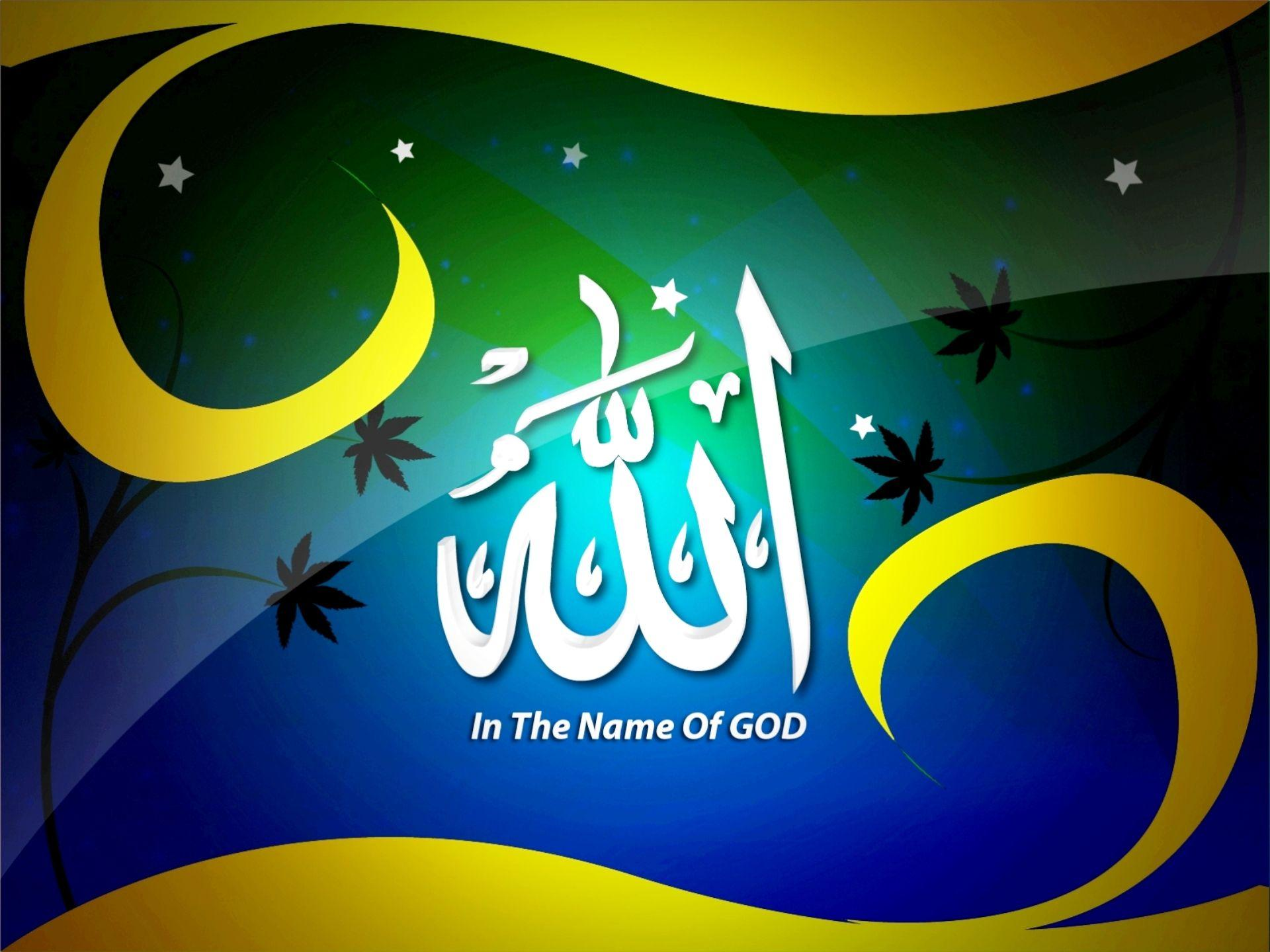 ALLAH Name Islamic Full HD Wallpapers | Islamic | Allah wallpaper ...