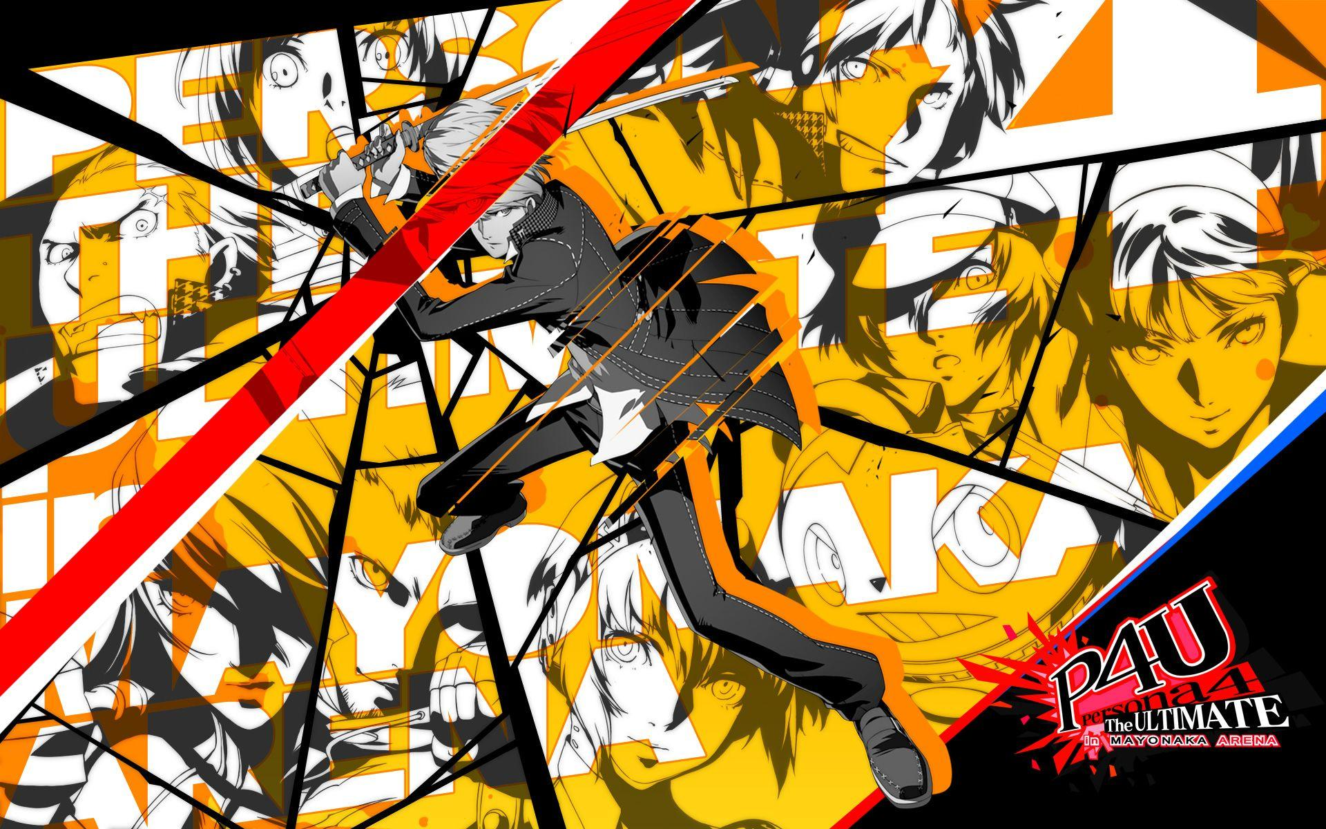 Persona 4 HD Backgrounds