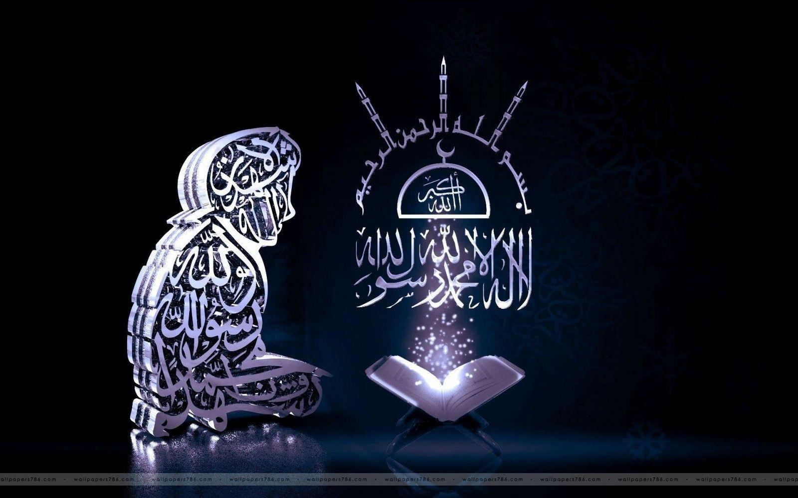 Allah And Muhammad Wallpapers Wallpaper Cave