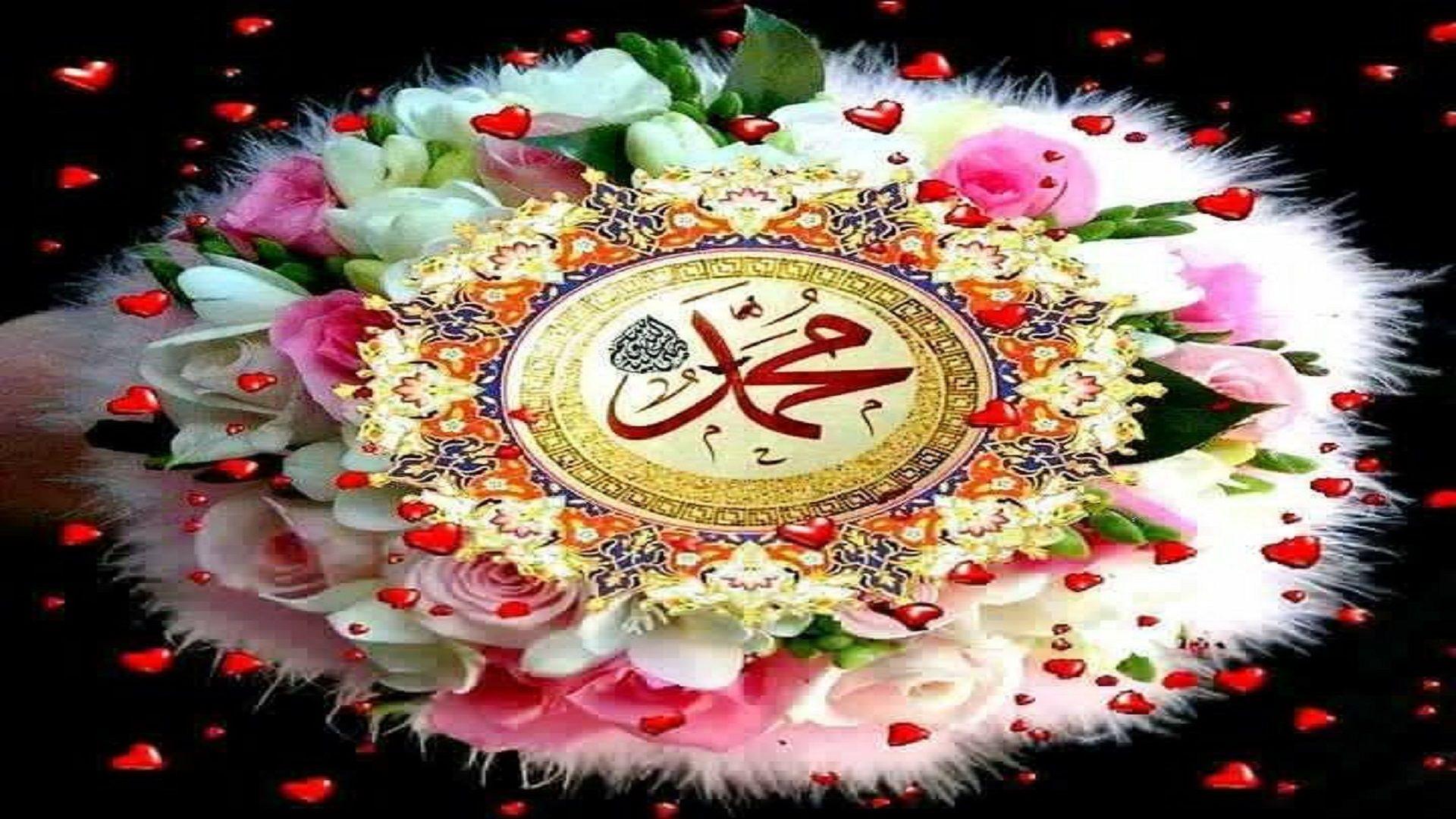 Allah Muhammad Wallpapers Hd Wallpaper Cave