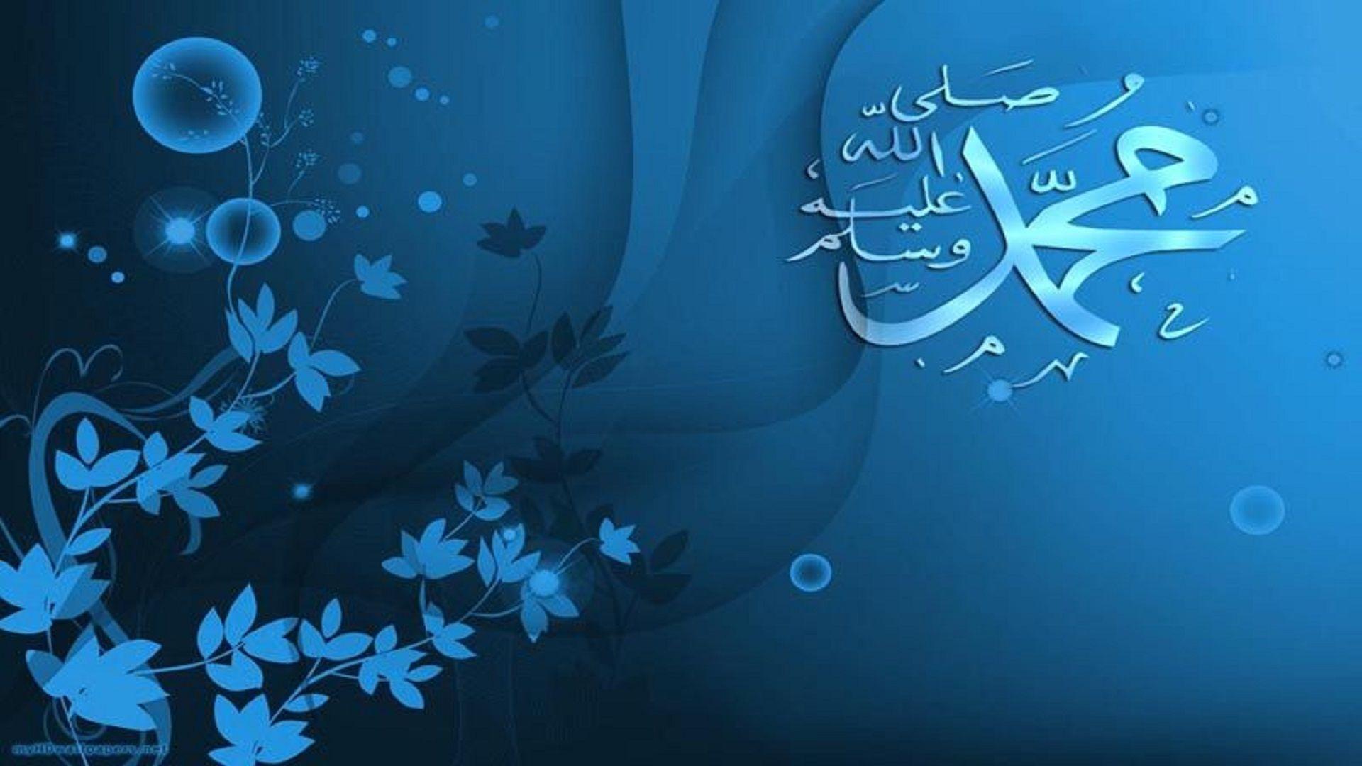 Allah Muhammad Wallpapers Wallpaper Cave
