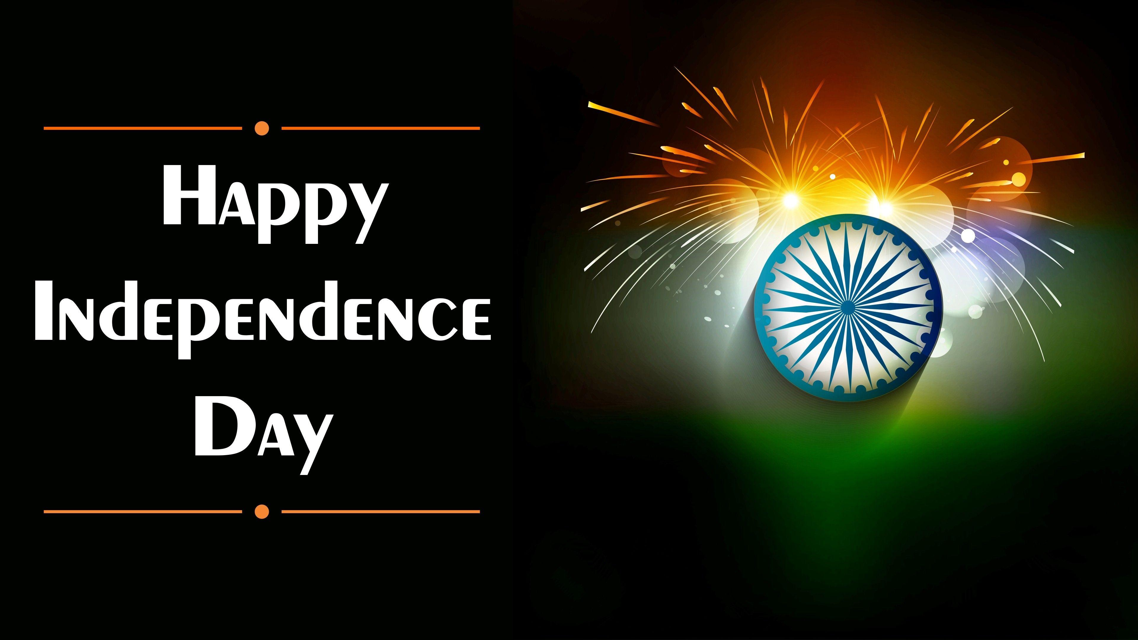 Happy Independence Day HD Wallpapers - Wallpaper Cave
